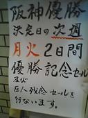 Psuiho2.JPG