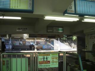 Psumasan2.jpg