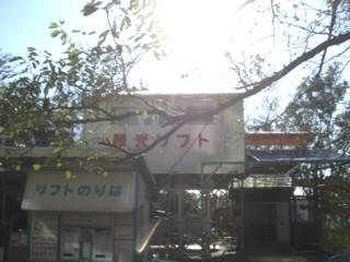 Psumasanjouyu7.jpg