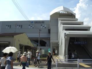 Psumasui.jpg