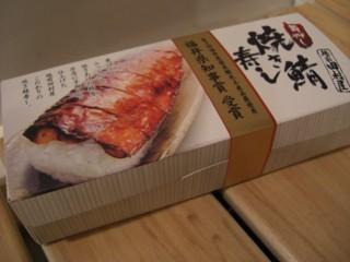 Pteoyaki.jpg