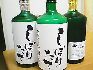 Ptokuwaka2.JPG