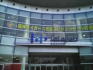 Pnnezu9.JPG