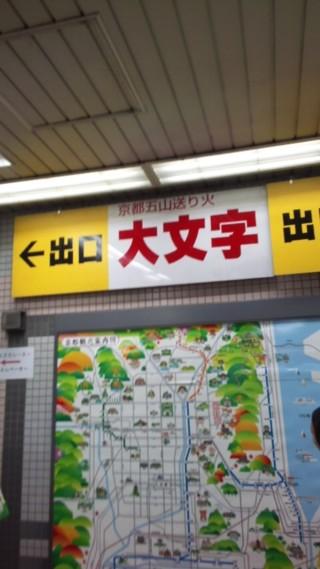 Putyo10.jpg