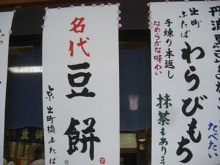 Putyo5.jpg