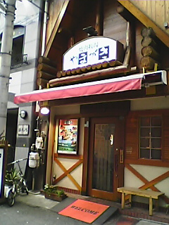 Pyamasano.JPG
