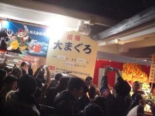 Pyoi2.jpg