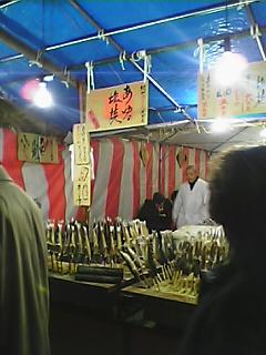 Pyoimiya7.JPG