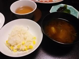 arimaneko24.jpg