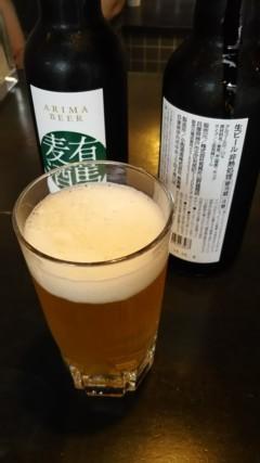 arimaneko32.jpg