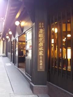 arimaneko7.jpg