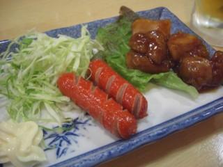 pfukubar4.jpg